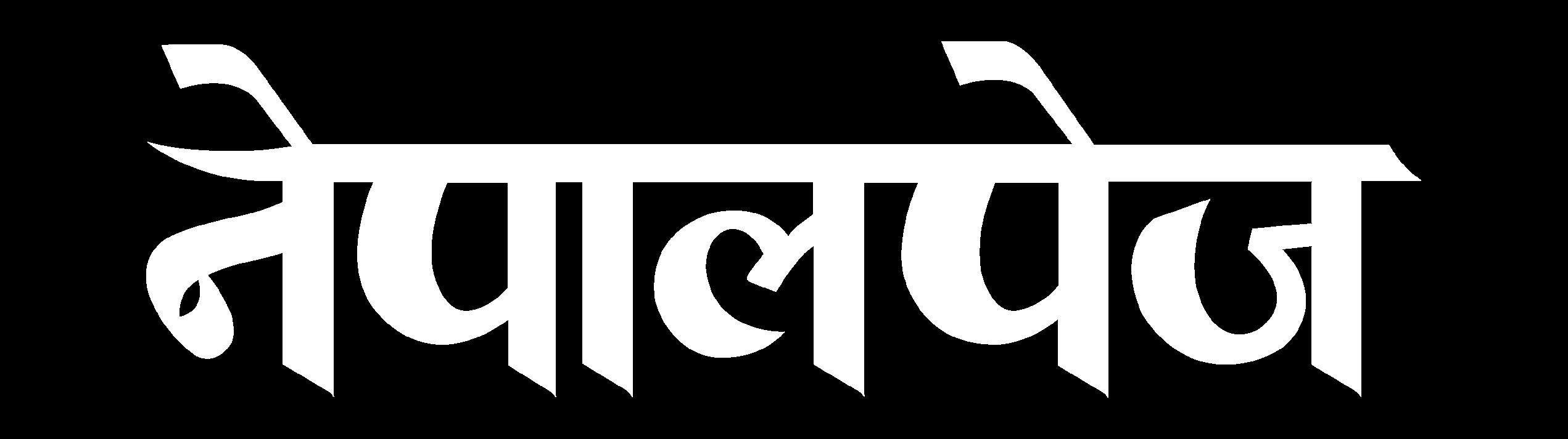 Nepal Page